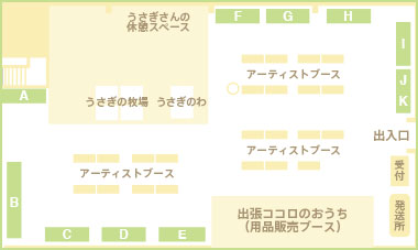 maker会場図