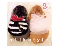 milk style
