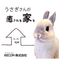 RECOM(アールイーコム)株式会社